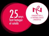 Celebració dels 25 anys del Consorci per a la Normalització Lingüística