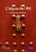 Trobades de Lectura fàcil en català (2a part) a càrrec de Queti Vinyals