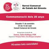 El Servei Comarcal de Català del Gironès celebra els 25 anys