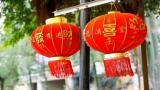 Ja tenim aquí, un any més, la celebració de l'Any Nou xinès!
