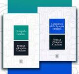 El CNL ofereix a Reus  un curs sobre les Novetats i canvis de la 'Gramàtica' i l''Ortografia' de l'IEC