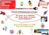 Acte de presentació de parelles lingüístiques a Nou Barris