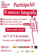 El II Concurs fotogràfic