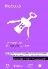 """""""Demana-ho en català també!"""" continua afavorint l'atenció en català dels aprenents d'aquesta llengua en establiments col·laboradors"""