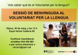 Sessió de benvinguda al Voluntariat per la llengua