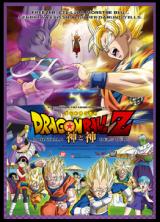 Otaku. I cicle d'anime en català a Barberà: <em>Dragon Ball Z: la batalla dels déus</em>