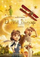 Cinema infantil en català a Figueres