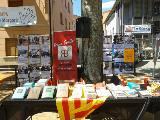 L'Oficina de Català, present a la Diada de Sant Jordi a la Bisbal