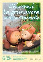 Comença el XVIII Cicle de Cinema Infantil a Sant Feliu de Llobregat