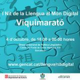 I Nit de la Llengua al Món Digital