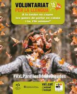 Presentació de la 27a edició del Voluntariat per la llengua de Gavà i del joc interactiu