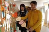 Celebrem l'Any Nou xinès
