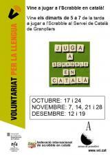 Juguem a l'Scrabble en català a Granollers