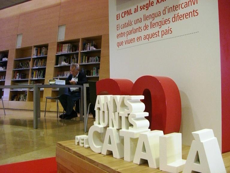 L'exposició (junts pel català)