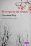 Club de lectura fàcil a càrrec de Núria Martí