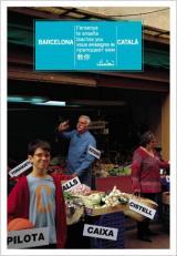 Memòria d'activitats 2006 del Centre de Normalització Lingüística de Barcelona