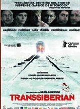 Tortosa programa quatre pel·lícules en català durant el mes d'octubre