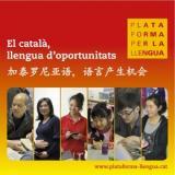 La Plataforma per la Llengua i el CNL de Barcelona col·laboren per fomentar el català entre els comerciants xinesos