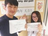 Qiu Weijie i Weng Honghu ens han presentat la llengua xinesa