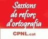 Millora el teu nivell de català escrit amb les sessions de reforç d'ortografia 2014