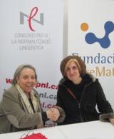 La Fundació Pere Mata i el CNL de l'Àrea de Reus Miquel Ventura signen un acord per fomentar el coneixement i l'ús del català
