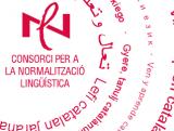 Oferta de cursos de català per a adults del segon trimestre del període 2017-2018