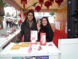 El CPNL, a la celebració de l'Any Nou xinès